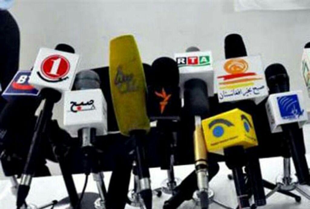 تاڵیبان ههڕهشه له میدیاکانی ئهفغانستان دهکات