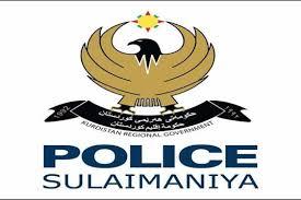 پۆلیسی سلێمانی رایگهیاند، هێزهكانیان دو كهسیان به تۆمهتی دزینی پارهی سندوقی مزگهوت دهستگیركردون.
