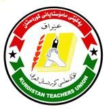 رۆژی ۳۱ی ۱۰ی ۲۰۱۹ هەڵبژاردنی یەكێتی مامۆستایان ئەنجامدەدرێت