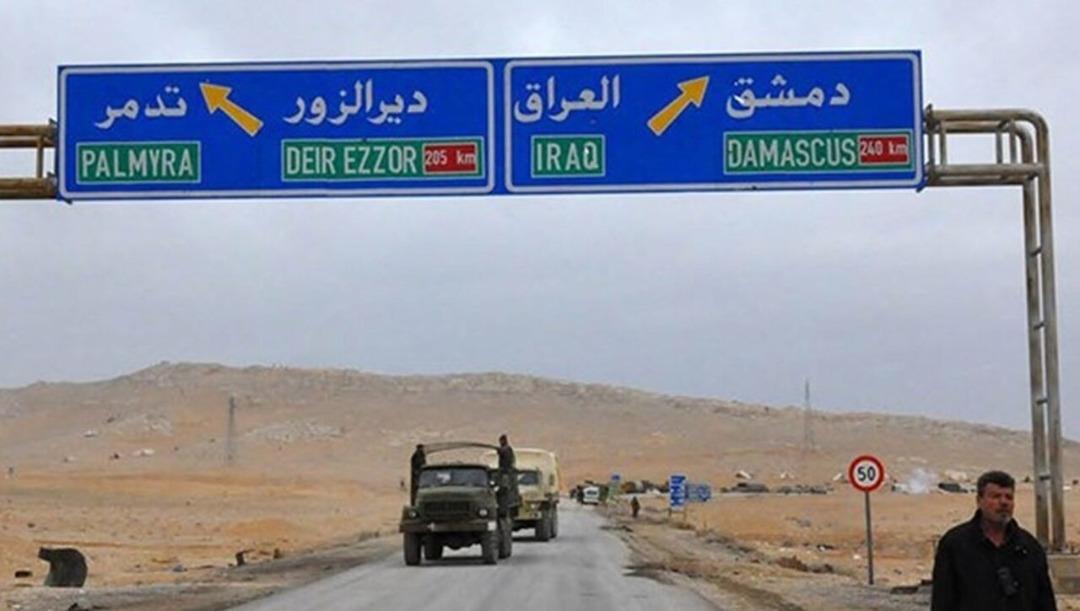 سوریا خاڵی سنوری قائیمی بە ڕووی عێراقدا داخست